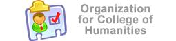 Organization for College of Humanities